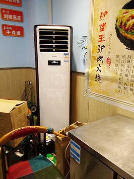 普陀山快餐(杨浦店)的图片
