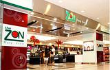 ZON免税商场