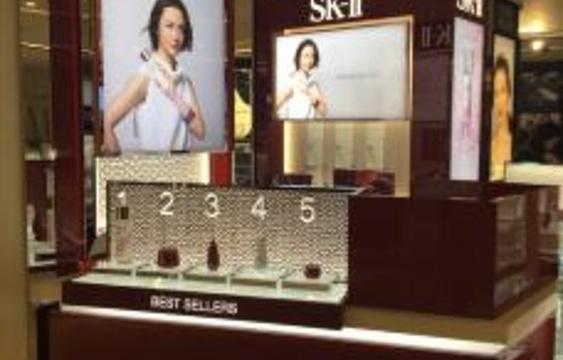 SK-II(DFS第二航站楼店)旅游景点图片