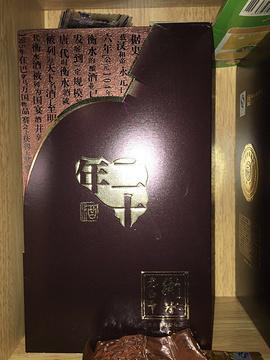 老白干酒文化展览馆
