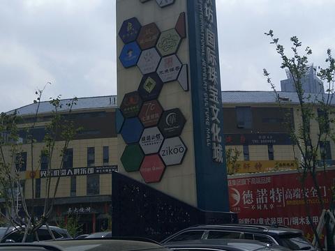 韩乐坊旅游景点图片