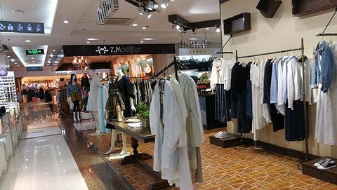 鼎盛国际购物中心