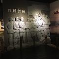 梅岭三章纪念馆
