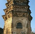 昌平铁壁银山