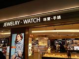 台中机场免税店