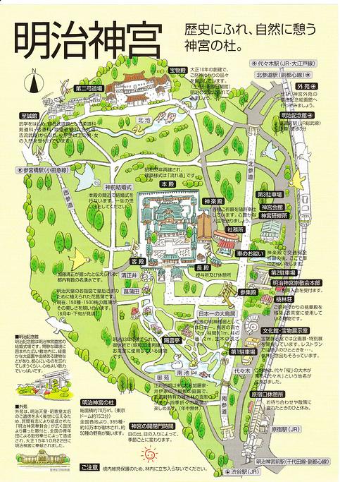 明治神宫旅游导图