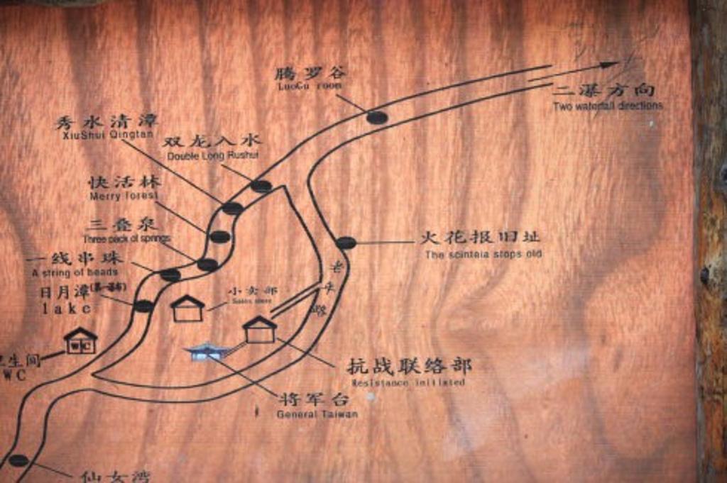 双龙峡旅游导图