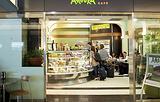 Amoura Café