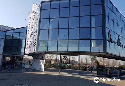 兰博基尼工厂与博物馆