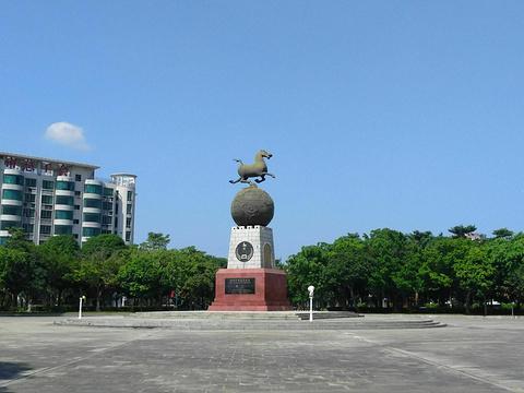中心广场的图片