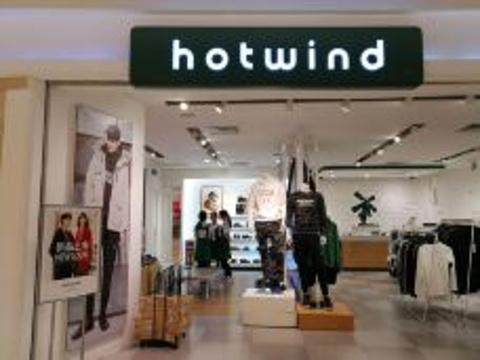 hotwind(阜阳万达店)