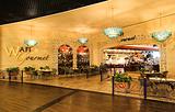 Wafi Gourmet(The Dubai Mall)