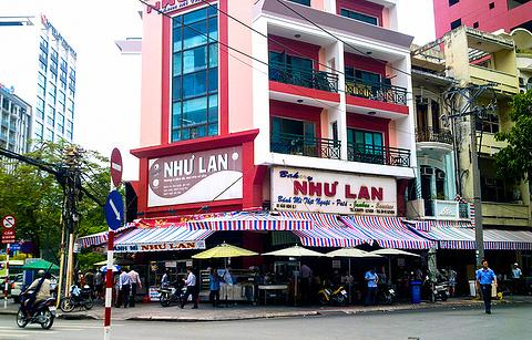 Nhu Lan(64 Hàm Nghi)