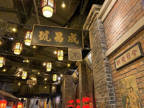 世纪汇广场旅游景点图片