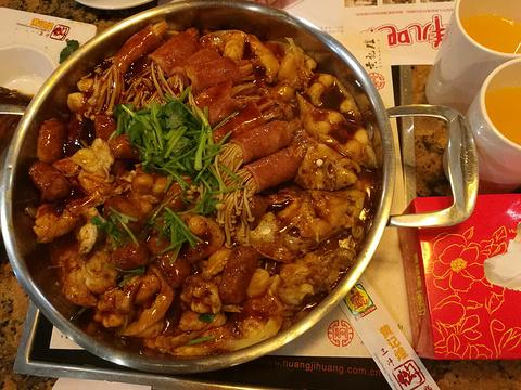 香辣锅重庆鸡公煲