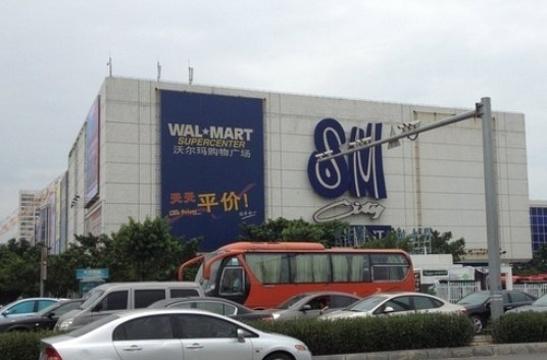 SM广场旅游景点图片