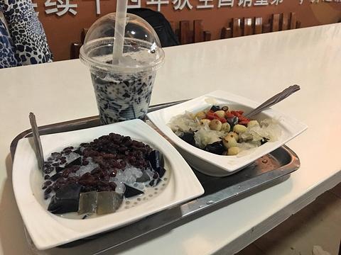 梧州双钱龟苓膏(丽港航母店)