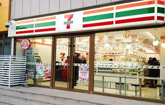 711便利店旅游景点图片