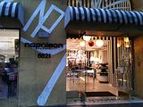 Napoleon Perdis化妆品旗舰店