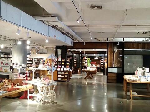 重庆购书中心(大坪时代店)旅游景点图片