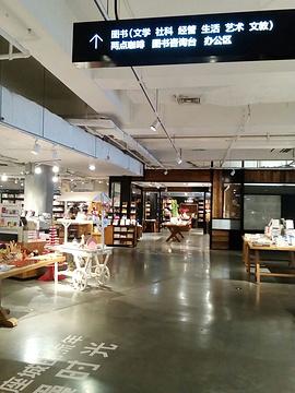 重庆购书中心(大坪时代店)的图片