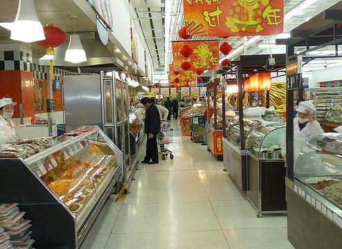 沃尔玛购物广场(友谊路店)旅游景点图片