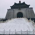 中正纪念馆