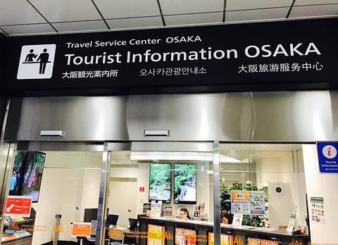 大阪市游客中心