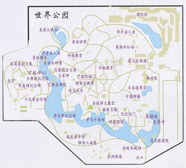 世界公园旅游导图