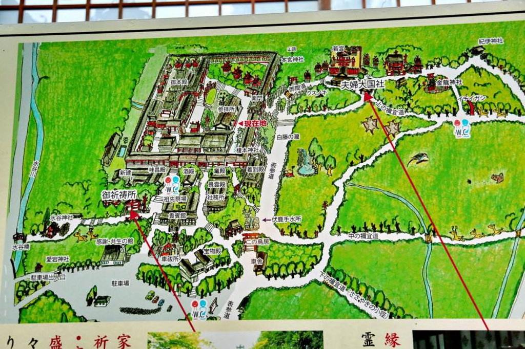 春日大社旅游导图