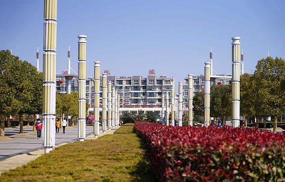 虞姫生态园旅游景点图片