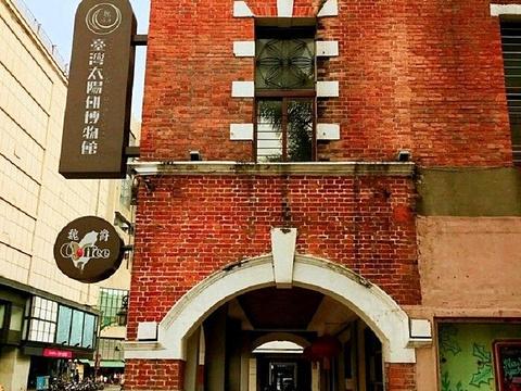 台湾太阳饼博物馆旅游景点图片