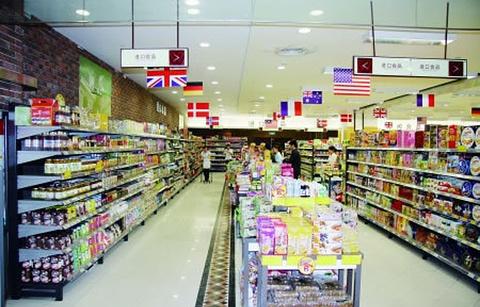 新世纪生活超市(解放碑店)