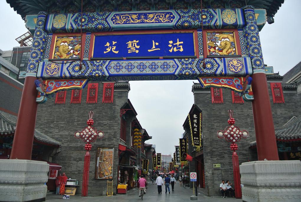 天津经典1日线路