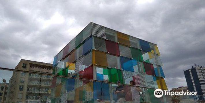 Centre Pompidou Malaga旅游景点图片