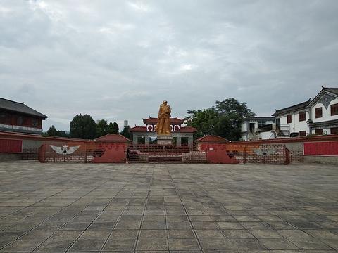 元帅府与杜文秀墓