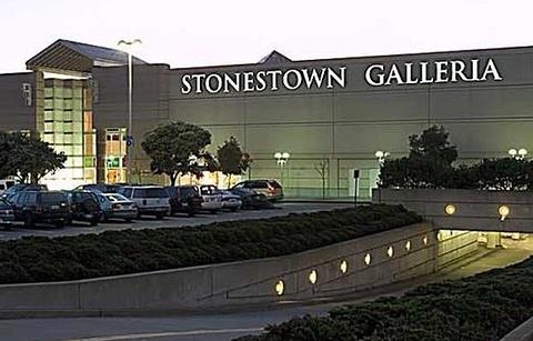 石头城商场