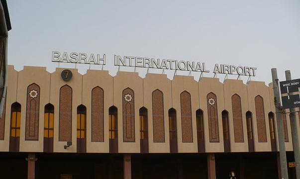巴士拉国际机场旅游景点图片