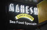 Mahesh Lunch Home(Fort)