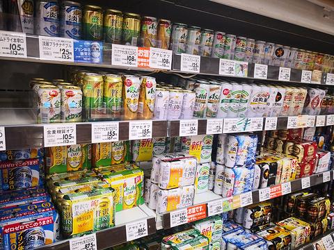 MAXVALU Miyako Minami旅游景点图片