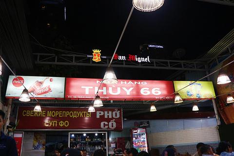 Nha Hang Thuy 66的图片