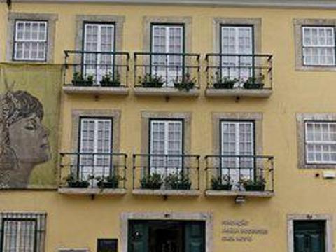 Fundacao Amalia Rodrigues Casa Museu旅游景点图片