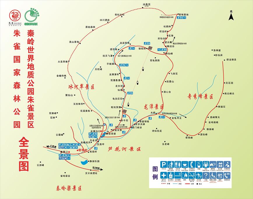 朱雀国家森林公园旅游导图
