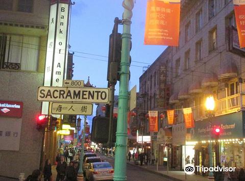 萨克拉门托街