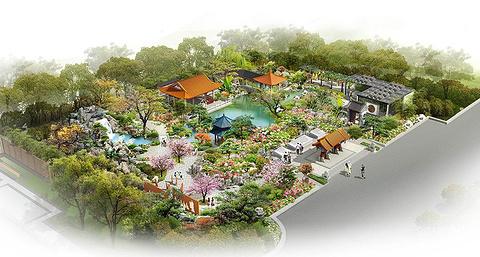 山东园(北京世界园艺博览会)