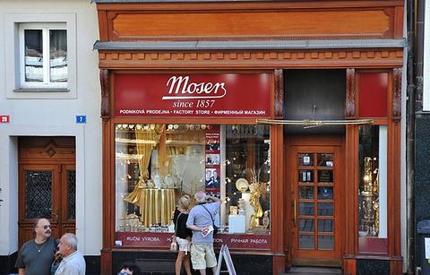 Moser波西米亚水晶店(Cerna Ruze购物中心店)的图片