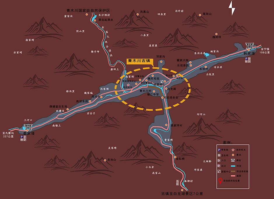 青木川古镇旅游导图