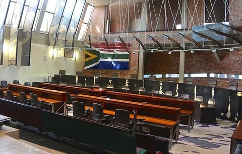 南非宪法法院
