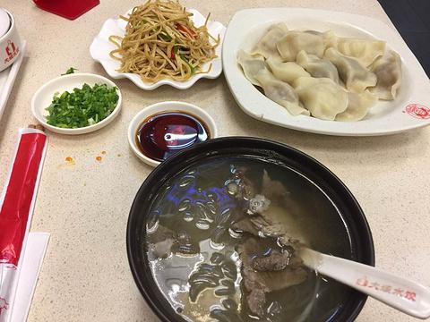 大娘水饺(施家南路大润发店)