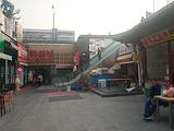 济南韩国城